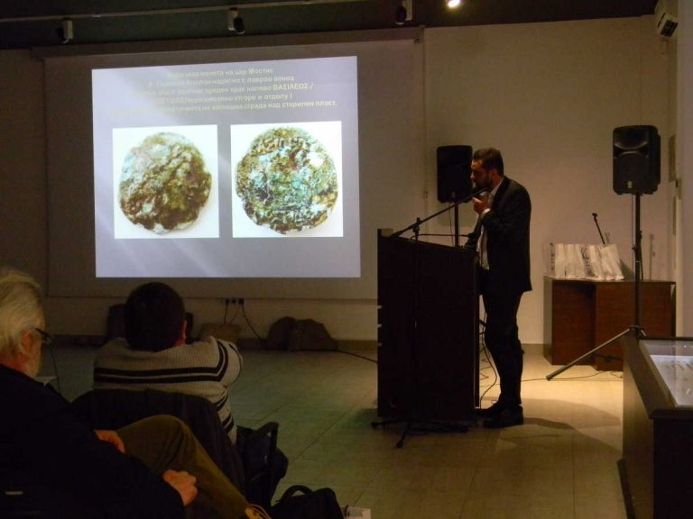 Водещи археолози представиха в Приморско своите доклади, резултати от археологическите проучвания през 2016 г.